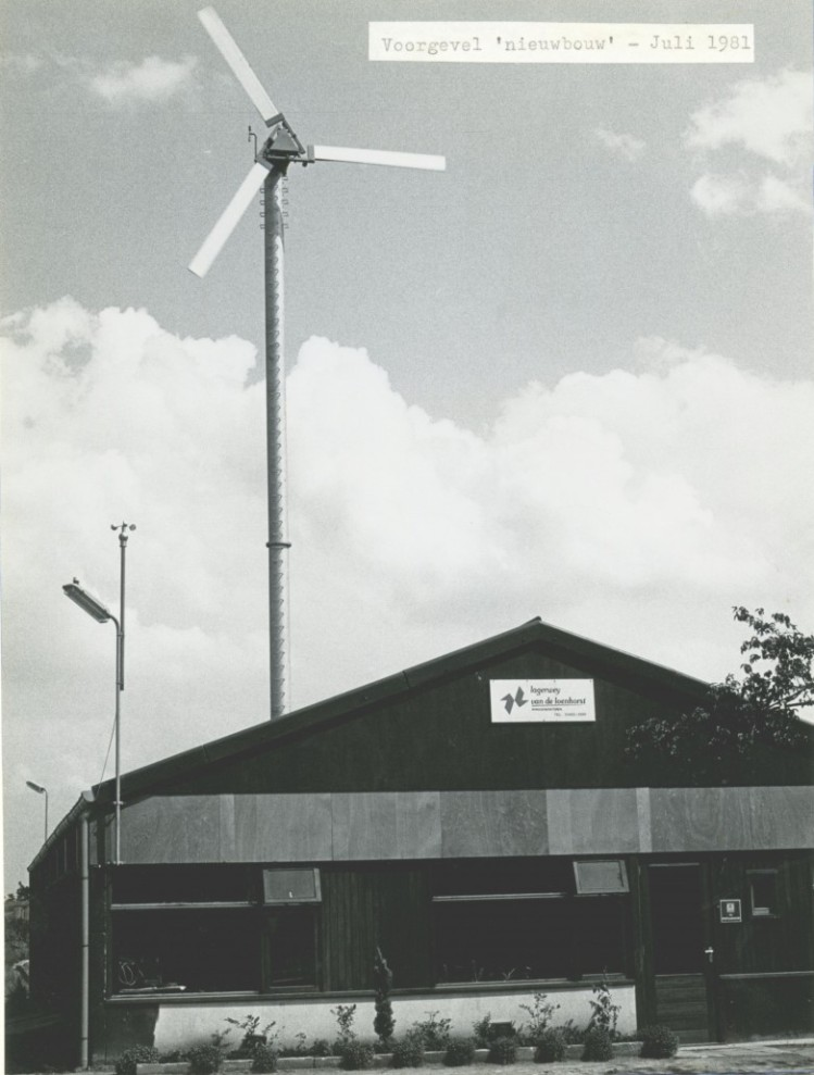 First-new-factory-1981-781x1030